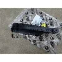 H4571030001A0遮阳罩支架总成
