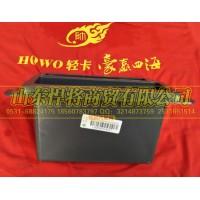 LG1612160200中控杂物盒【HOWO豪沃轻卡】