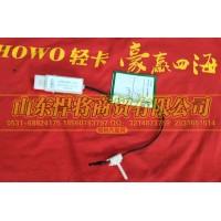 LG1613822021温控器24V【HOWO豪沃輕卡】