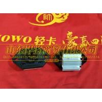 LG1613840130调速电阻24V【HOWO豪沃輕卡】