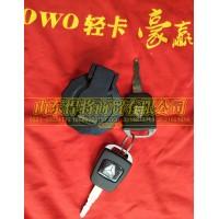 LG9704550005油箱盖(金属)及钥匙总成(普通)