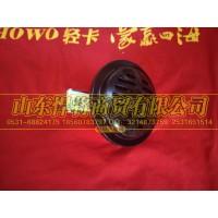 LG9706710001盆形电喇叭12V【HOWO豪沃轻卡】