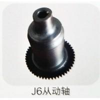 浙江隆中制动器系列,J6从动轴