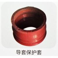 浙江隆中制动器系列,导套保护套