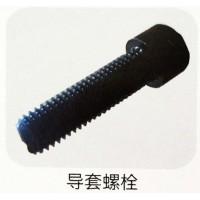 浙江隆中制动器系列,导套螺栓