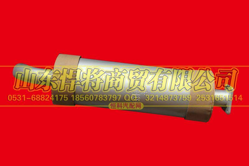 LG9704540147消声器总成【HOWO豪沃轻卡】/LG9704540147