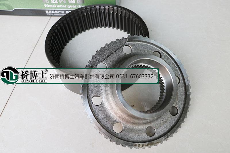 豪沃09款轮边内齿圈支架WG9231340125【桥雷电竞备用网站】/WG9231340125
