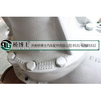 安奔中桥中段(5.92)减速器总成81.35101.0521
