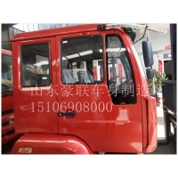 新黄河王子事故车驾驶室配件驾驶室篓子价格图片及厂家