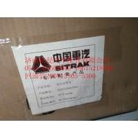 200V12305-5300回油管