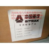 低压油管4 200V12304-5850