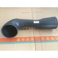 汕德卡C7H进气管/710W08201-0490