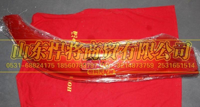 单排右前翼子板(410)—豪泺宝红【HOWO豪沃輕卡】/LG1611230014&155