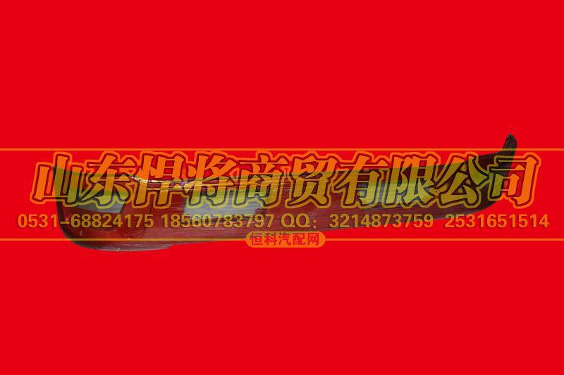 LG1613240202高端宽体保险杠-豪泺宝红/LG1613240202&155