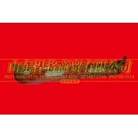 LG1613240202高端宽体保险杠-豪泺宝红