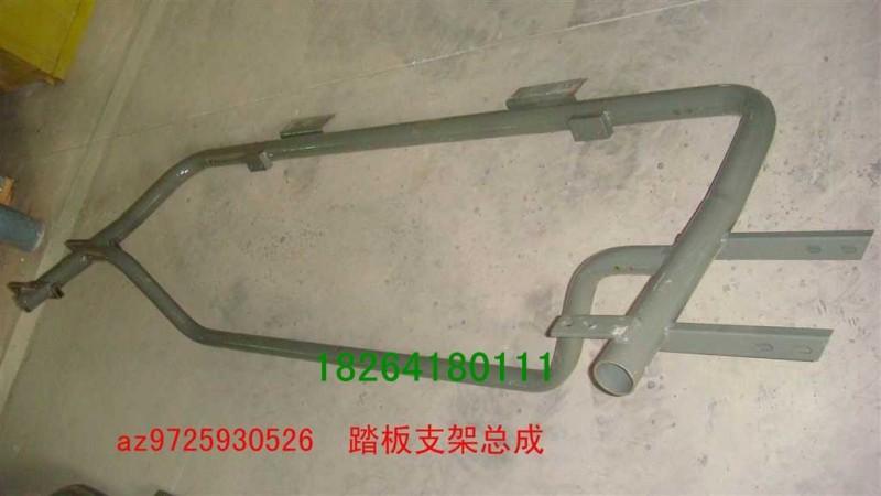 重汽驾驶室配件踏板支架总成/AZ9725930526