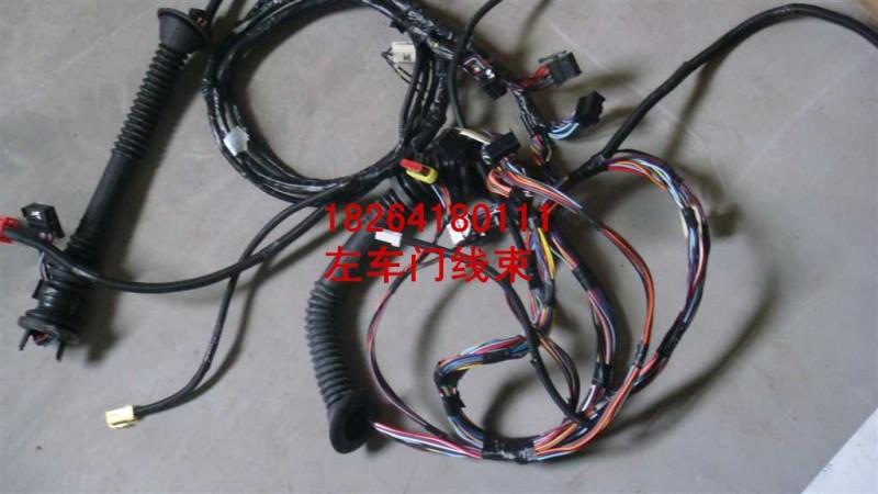 重汽驾驶室配件左车门线束/AZ9925770203