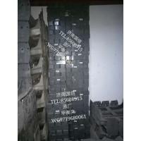 WG9719680061原厂平衡夹