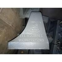 WG9925525283左钢板弹簧座