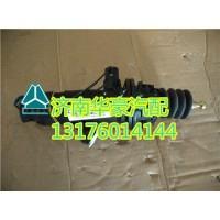 重汽豪沃T5G驾驶室离合器总泵711W30715-6152