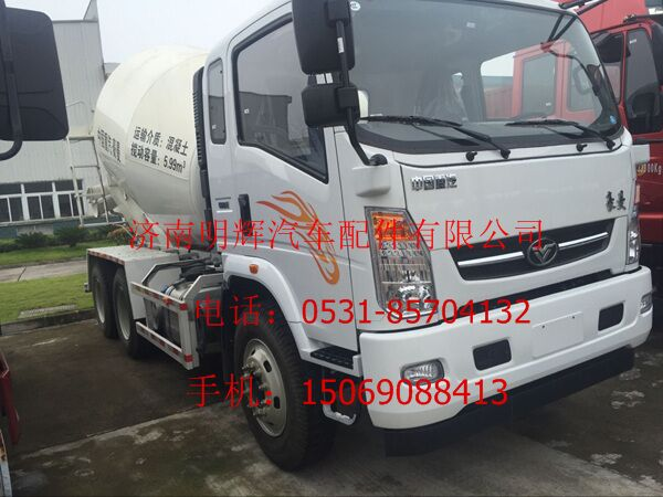 LZ1613100001&171中国重汽