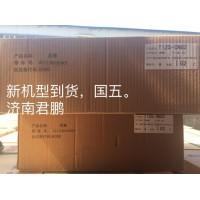 济南君鹏供应活塞VG1238030002