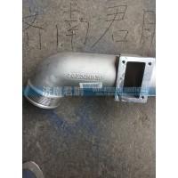 济南君鹏202V09411-0868中冷器进气管T7
