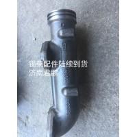 济南君鹏供应1008041B81D排气歧管