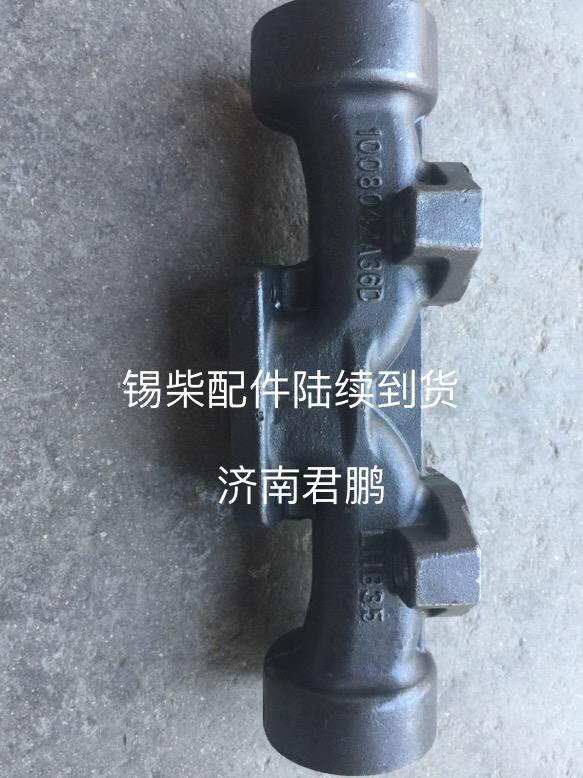 济南君鹏供应1008042A36D排气歧管/1008042A36D