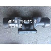 济南君鹏供应1008042B81D排气歧管