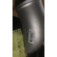 济南君鹏供应VG1038110146金属软管