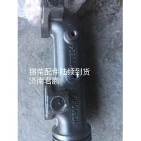 济南君鹏供应锡柴排气歧管1008041A600-0263