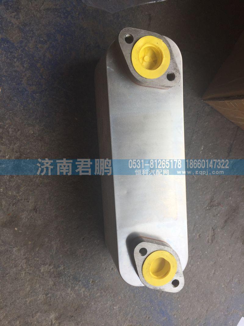 济南君鹏供应锡柴29D机油冷却器芯/29D