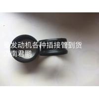 济南君鹏供应插接管200V98182-0050