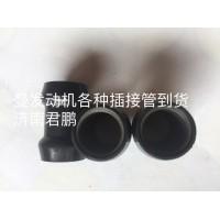 济南下载雷火电竞亚洲供应200V98182-0091插接管