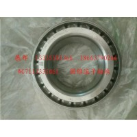 圆锥滚子轴承(7819)