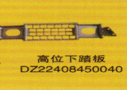 DZ22408450040