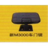 德龙新M3000系列车灯饰件,新M3000车门镜/