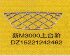 DZ15221242462