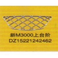 德龙新M3000系列车灯饰件,新M3000上台阶/DZ15221242462