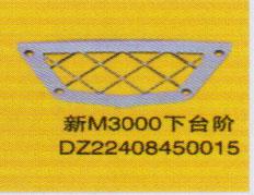 DZ22408450015