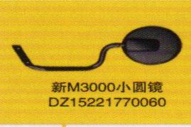 DZ15221770060