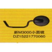 德龙新M3000系列车灯饰件,新M3000小圆镜/DZ15221770060