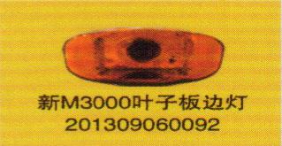 201309060092