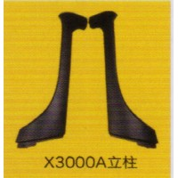 德龙X3000系列车驾驶室饰件,X3000A立柱