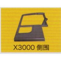 德龙X3000系列车驾驶室饰件,X3000侧围