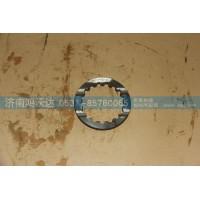 二轴齿轮花键垫 12JS160T-1701122