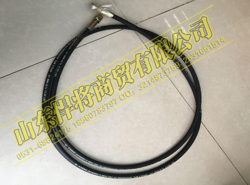 高压软管/WG9123230039