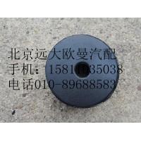 1115013200001散热器胶垫厚