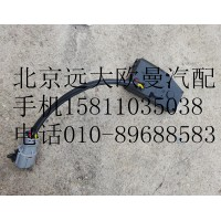 H4811080003A0水阀伺服电机(新款带线)